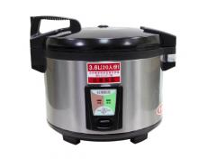 Commercial Rice Cooker/ Warmer ( 3.6L/ 20 servings)
